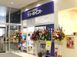 ラスパ太田川店