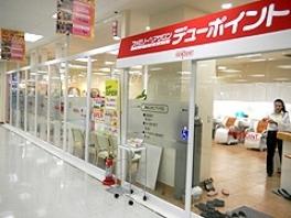 三島日清プラザ店
