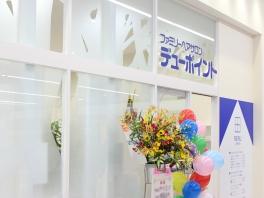 オークワ中津川店