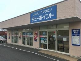 サンフラワー店