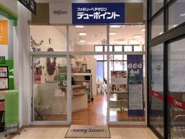 ピアゴ蟹江店