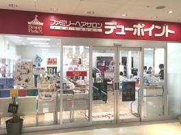 なるぱーく鳴海店