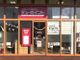 篠原橋東店